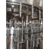 Cheap High Frequency Piston Filling Machine for sale