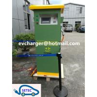 Cheap 40kw The best All-in-one commercial Electric Vehicle Charging Stationr for green EV public charging for sale