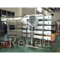 Cheap Electric RO Water Treatment Systems SUS / PVC Pipeline Reverse Osmosis System for sale