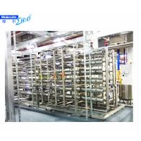 Cheap Commerical Reverse Osmosis Water Treatment Equipment FRP / SS304 Filter Material for sale