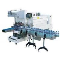 Cheap Automatic Sleeve Wrapper for sale