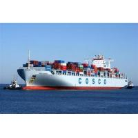 Quality Container Shipping from China to Mexico City,Mexico via Manzanillo wholesale