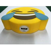 Cheap Custom pvc rubber silicone gift emoji face expression 2600mah cell phone mobile phone charger for sale