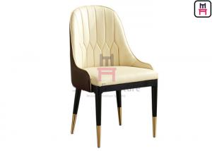 Cheap Luxury Durable Leather Upholstered Wood Restaurant Chairs For 5 Star Hotel for sale