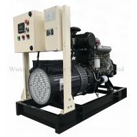 Buy cheap Compact Turbocharged 63kva FAWDE Open Diesel Generator With H insulation class from wholesalers