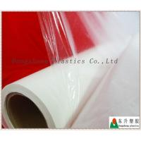 Cheap Low Temperature PO Hot Melt Adhesive Film for sale