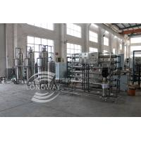 Cheap Zhangjiagang hot sell factory machinery demineralized water treatment plant for sale