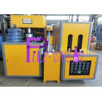5 Gallon Semi Automatic Pet Bottle Manufacturing Machine for capacity 120BPH Manufactures