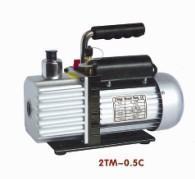 Cheap Vacuum Pump for sale