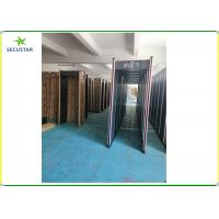 Cheap Automatic Count Archway Security Metal Detectors For Olympic Games Security for sale