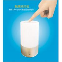 Cheap touch sensor bluetooth control emergency smart led light for sale