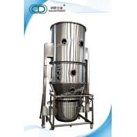 Cheap Stainless Steel Pharmaceutical Machinery / Boiling Fluidized Bed Granulator for sale