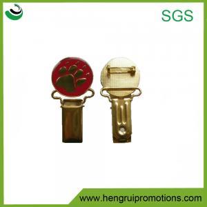 Hight quality metal keychain