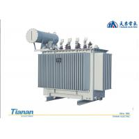 Cheap 10 - 35kv Oil Immersed Distribution Transformer Three Phase 20 Years Service Life for sale