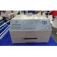Buy cheap Hot air + Infrared 2500w 300*300mm Reflow Oven BRT420 SMT SMD BGA Rework Station from wholesalers