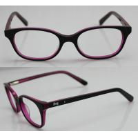 Eyeglass Frames For An Oval Face : Quality children eyeglasses frames - buy from 773 children ...