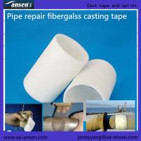 Cheap Emergency repair armor tape and protection forpipe wrap in the industrial armor wrap for sale