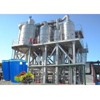 Cheap Grape Juice Concentrate Food Processing Machine Food Grade SS304 ISO9001 for sale