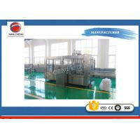 SUS304 Mineral Water Filling Machine , Water Bottle Filling Machine 3KW 2000bph