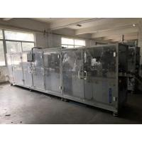 Cheap 380V Pharmaceutical Packaging Machine High Efficiency Automatic Medicine Packing for sale