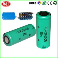Cheap 26Ah 12v Cylindrical Lithium Ion Battery For Electric 3 Wheelchair , EU Certificate for sale