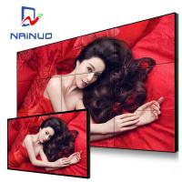 Smart LCD Video Wall Display / 9 Screen Video Wall 3*3 With Touch Screen