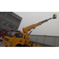 Quality Boom Lift Truck XZJ5066JGK used for reaching up and over machinery wholesale