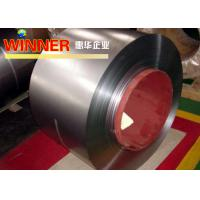 Cheap Smooth Surface 1mm Thick Aluminium Strip High Tensile Strength Corrosion Resistance for sale