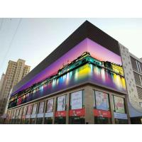 Full Color P10 Outdoor SMD LED Display Module 320 * 160mm Anti - Ultraviolet