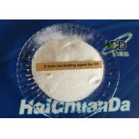 China Chemical Auxiliary Agent / Nucleating Agent NB-328 White Pure Powder on sale
