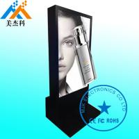 Cheap Naked 3d Glass Free Touch Screen Kiosk , Windows Os Outside Digital Signage Display for sale