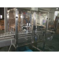 Cheap Piston Filling / filler Machine with Blocked nozzles for Liquid Bottling of oil, detergent for sale