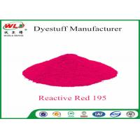 Cheap 100% Strength Textile Reactive Dyes Reactive Red M-2B C I Reactive Red 195 for sale