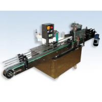 Cheap Self Adhesive Labeling Machine for sale