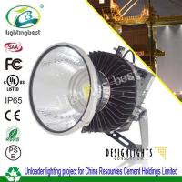 Buy cheap 400W High Power Outdoor Led Spotlights Led High Pole Lights Meanwell Driver from wholesalers