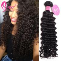 Cheap 6A - 11A Curly Body Wave Hair Extensions Brazilian Weave Bundles With Closure for sale