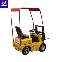 Cheap Hot sale kids amusement forklift small forklift for sale for sale