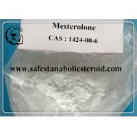 Cheap Mesterolone Proviron Oral Anabolic Steroids for Body Building​ CAS 1424-00-6 for sale