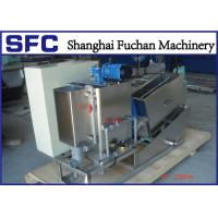 Cheap SFC Dewatering Screw Press Machine On Papermaking Wastewater Treatment for sale