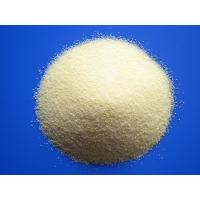 Cheap E101 Vitamin B2 (Riboflavine) CAS 83-88-5 Bulk Vitamin Powder C17H20N4O6 for sale