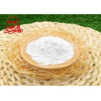 Cheap Filling Material Activated Calcium Carbonate Powder With SGS Certificate for sale