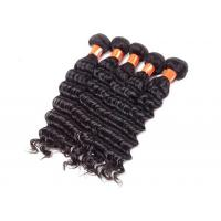 Cheap Soft Clean Virgin Indian Curly Hair 100% Unprocessed No Shedding Long Lasting for sale
