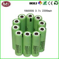 Cheap Cylindrical Li Ion Battery 3.7V 2200mah , 08600 Battery For Cleaning Vehicles 18650CG for sale