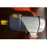 Hydraulic Variable Speed Helical Gear Reducer Motor With Flange Mounting