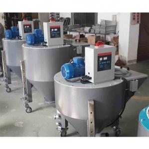 Quality Storage Plastic Mixer Machine wholesale