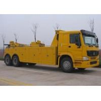 Cheap Breakdown Recovery Truck XZJ5251TQZZ4 for clearing jobs of highway and city road, treating vehicle failure and accidents for sale