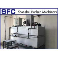 Cheap Sludge Treatment Polymer Preparation System , Polymer Dosing Unit Stainless Steel for sale