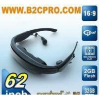 Buy cheap Head Mounted Display from wholesalers