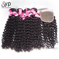 Cheap Two Bundles Brazilian Virgin Hair Extensions Glue In Natural Curly Hair Weave for sale