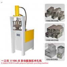 Buy cheap pipe cutting machine angle cutting machine tube chamfering machine punching from wholesalers